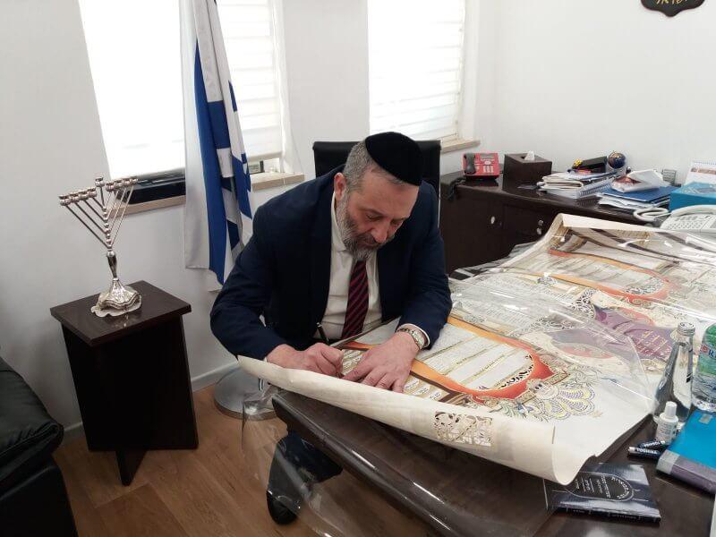 חבר הכנסת הרב אריה דרעי חותם על היצירה
