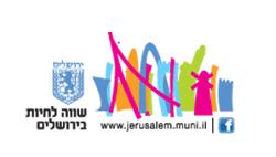 ירושלים 250